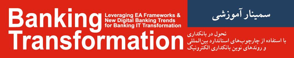 Image result for بانکداری باز